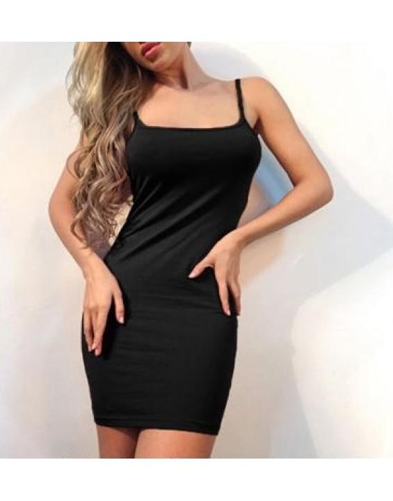 6893b9364ab Платье на бретельках купить в Новосибирске по выгодной цене. Платья ...